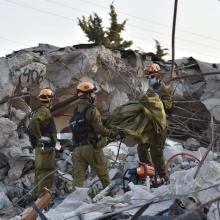 Search and Rescue Drill with IDF Home Front Command